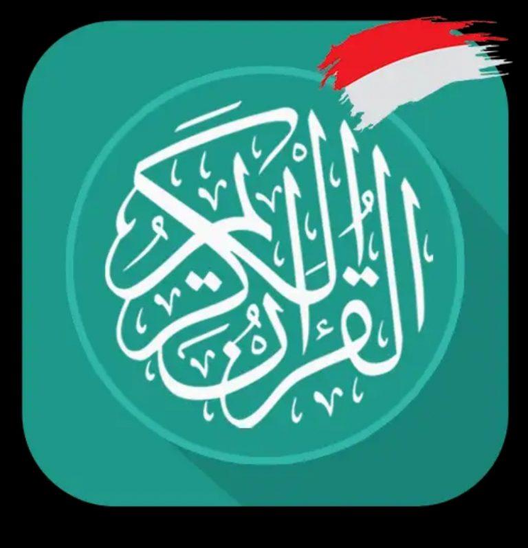Bulan Ramadhan Penuh Berkah, Aplikasi Al Qur'an Indonesia ...